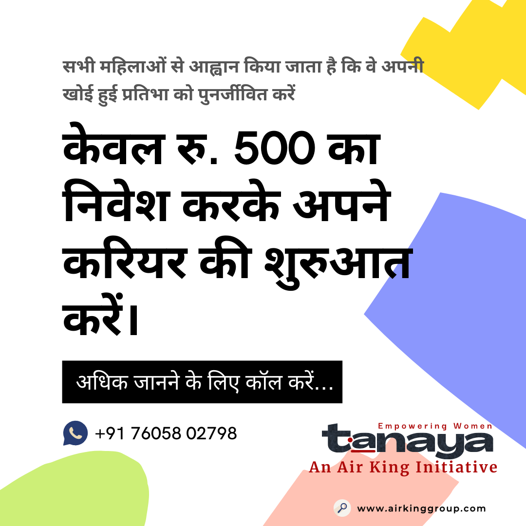 Copy of Start your career by investing only rs. 500 (3)
